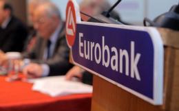 eurobank-thumb-large-thumb-large