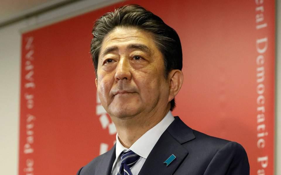 japanese-pri