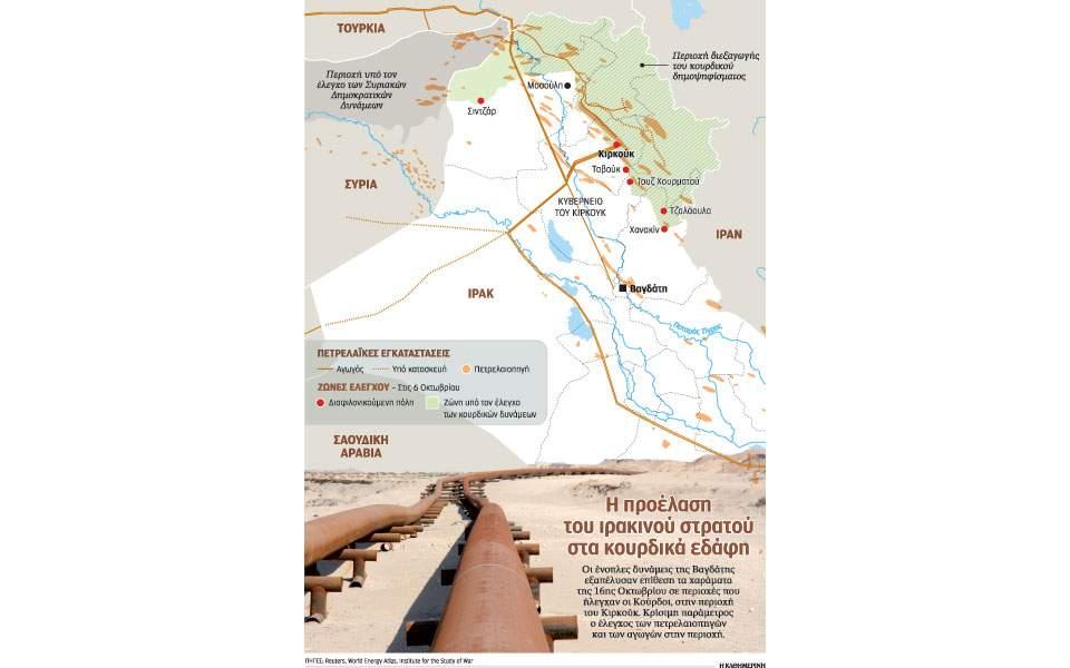 s20_221017_iraq_oil10
