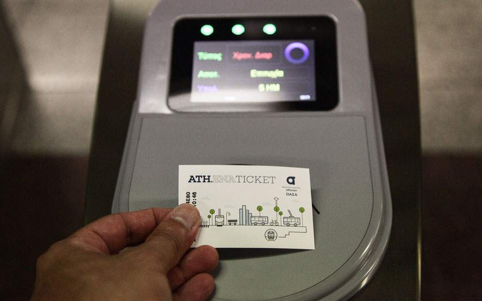 ticket1-thumb-large
