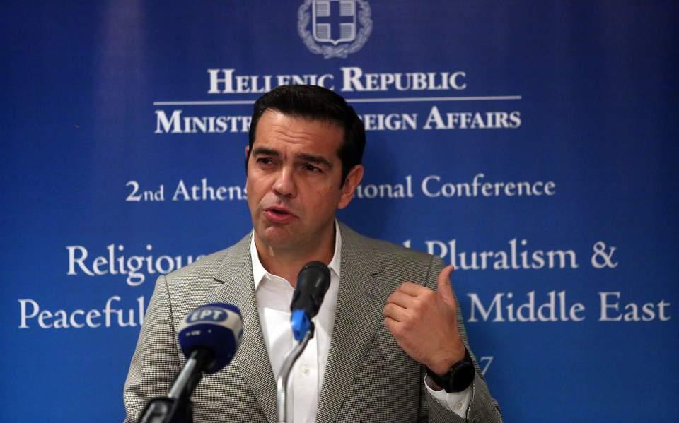 tsipras2312
