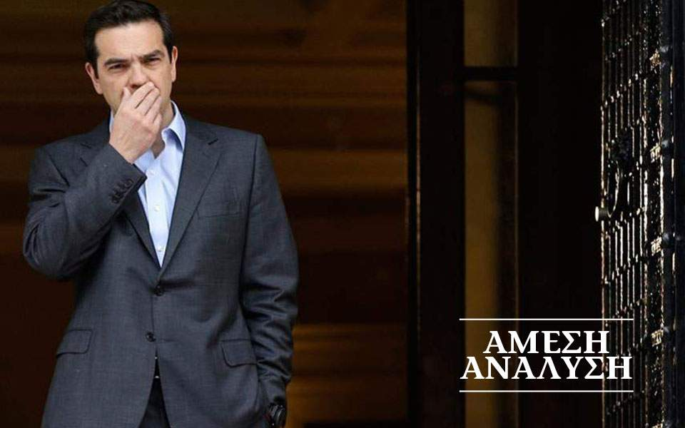 tsipras_chicago