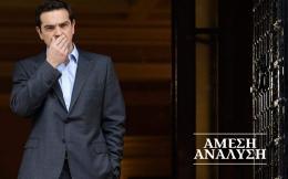 tsipras_chicago