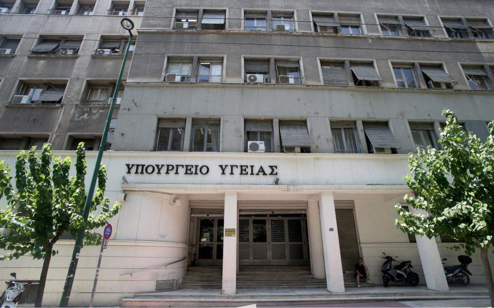 ypourgeio_ygeias-thumb-large