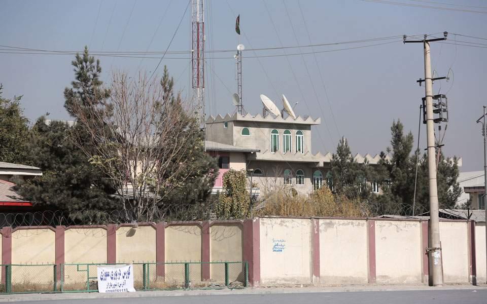 afghanista1
