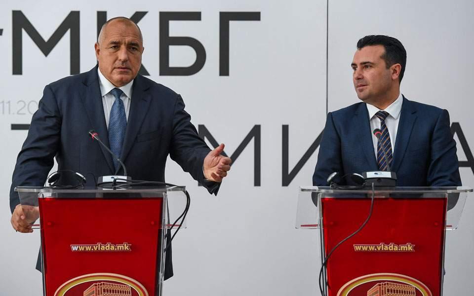 bulgarian-pr