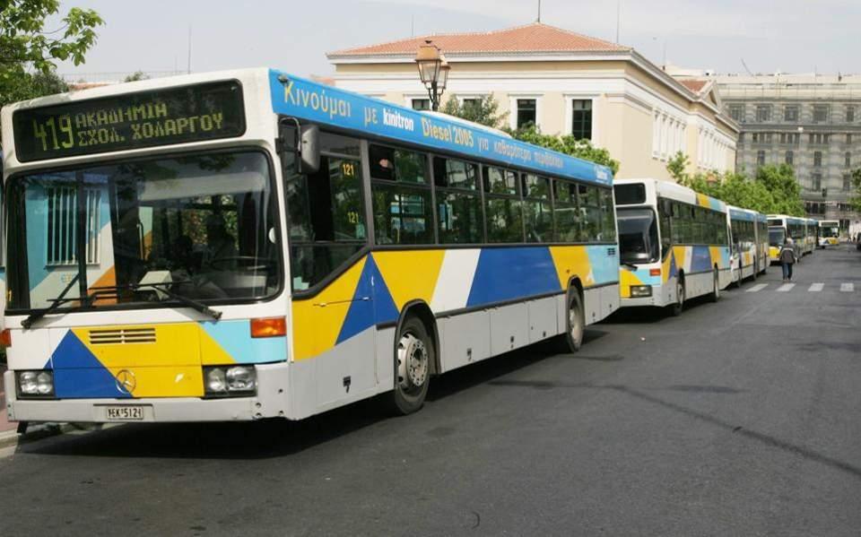 bus1--2-thumb-large-thumb-large