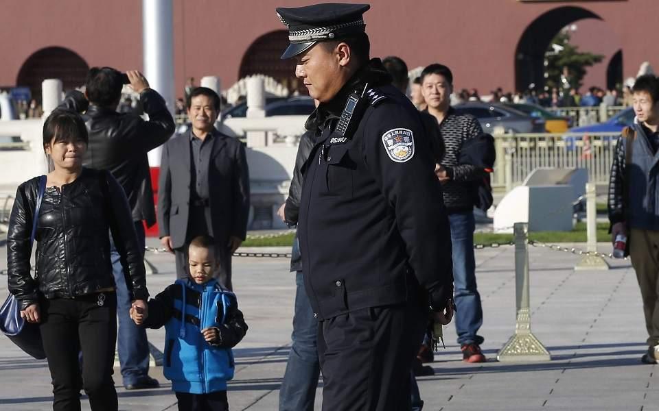 china--2