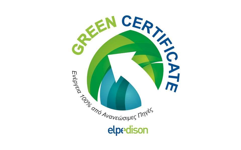 elpedison-green-certificate-logo