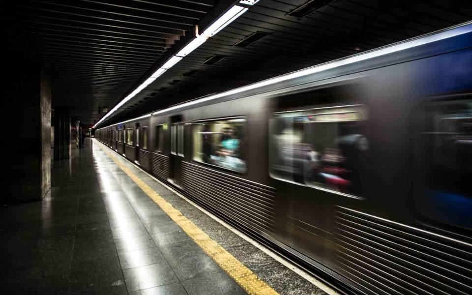 metro1312323
