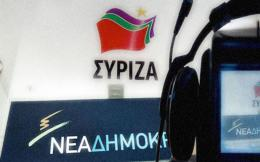 nd_syriza