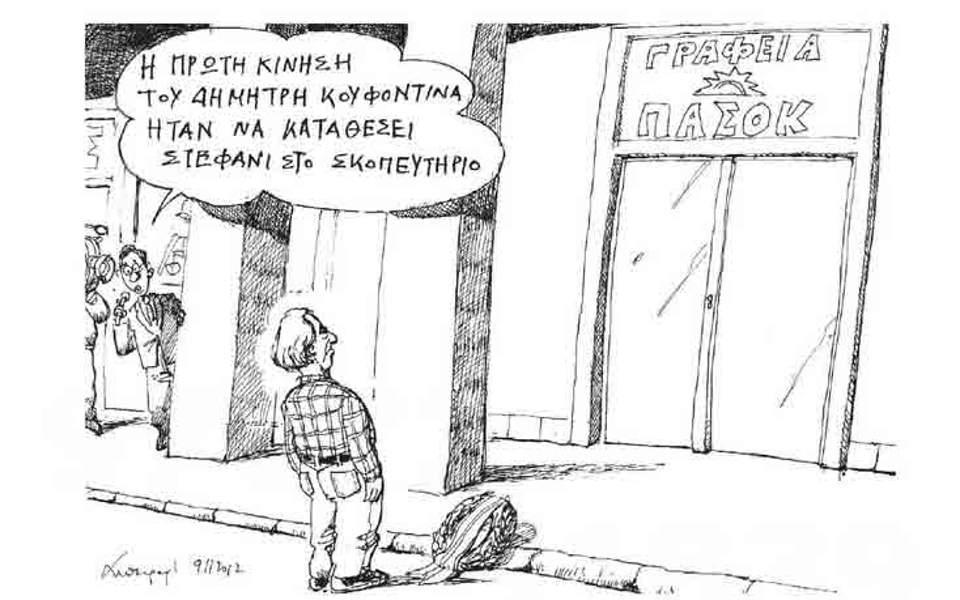 petroulakis--3
