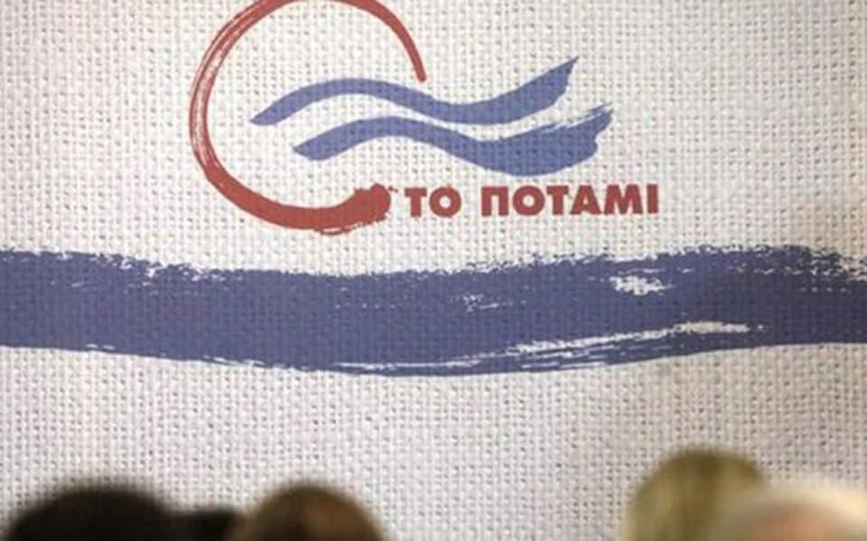 potami-thumb-large--3