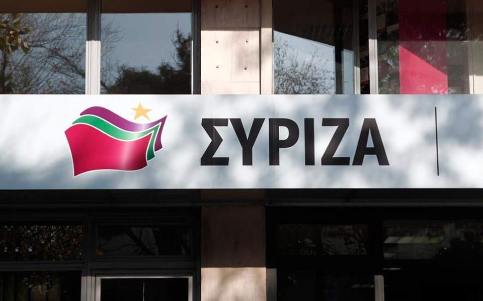syriza--2-thumb-large--2-thumb-large