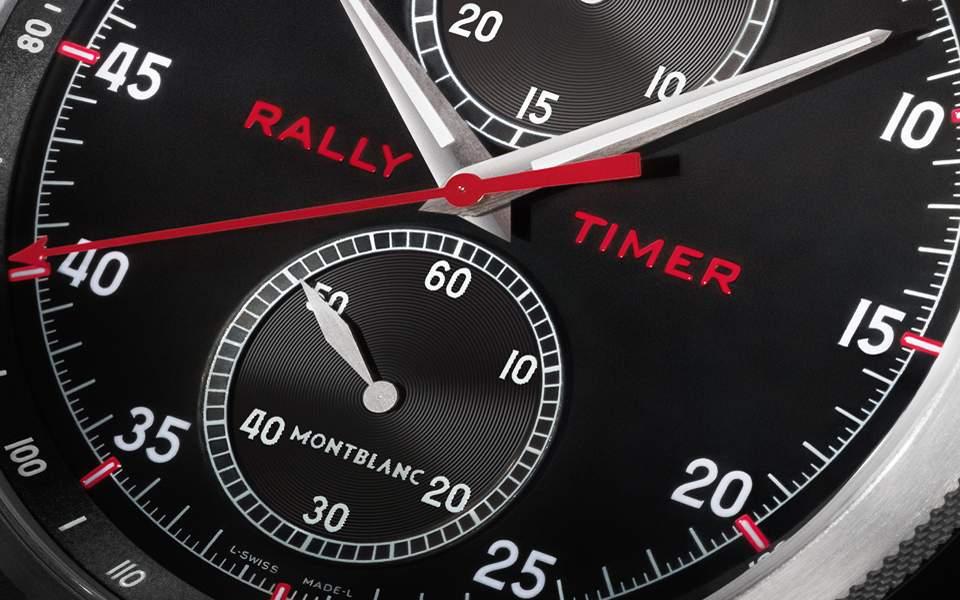 timewalker_rallytimer_116103_closeup