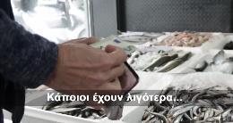 video_tsipras