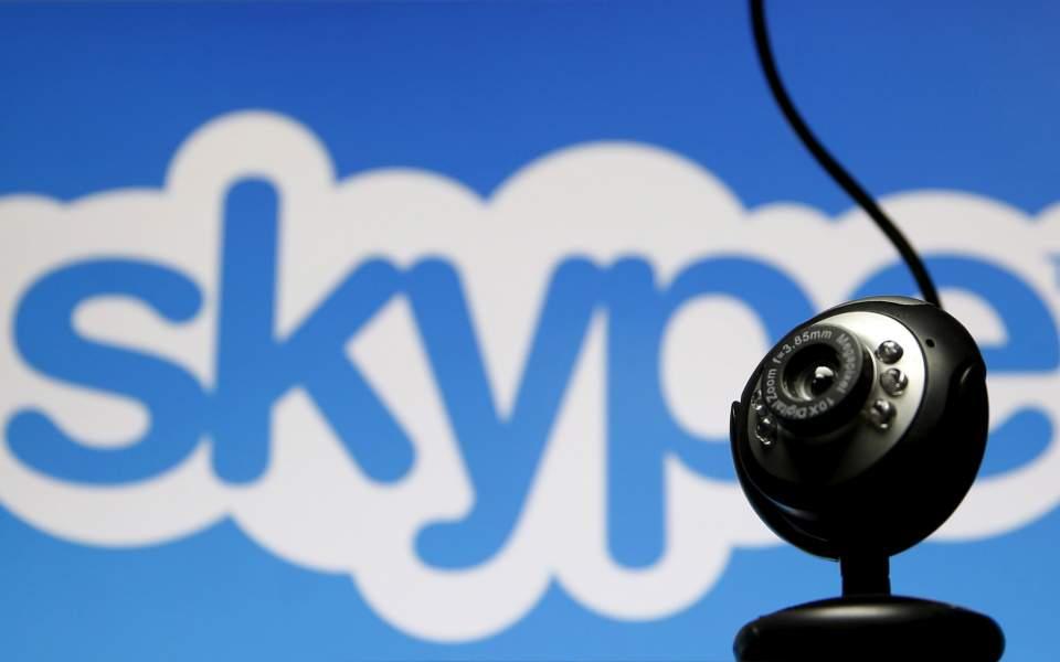 web-skype