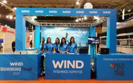 wind-pop-up-store