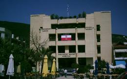 amfissa-cultural-center