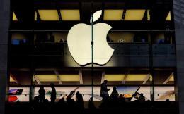 apple-2nd1-thumb-large