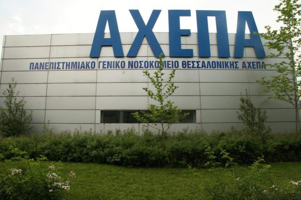 axepa-thumb-large