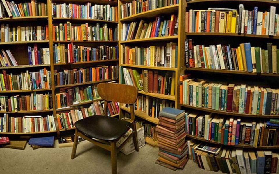 books-thumb-large
