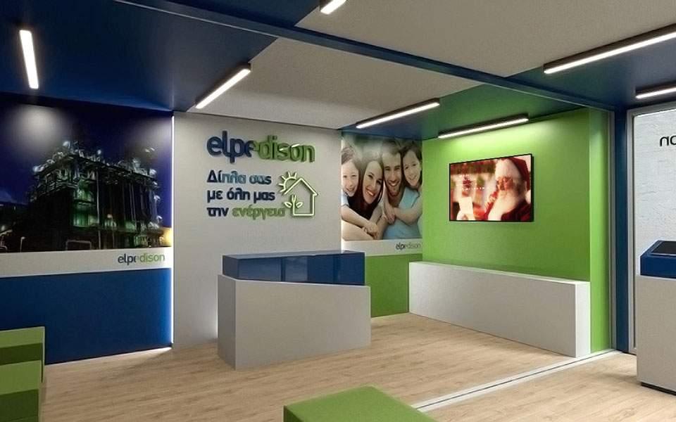 elpedison-mobile-energy-shop