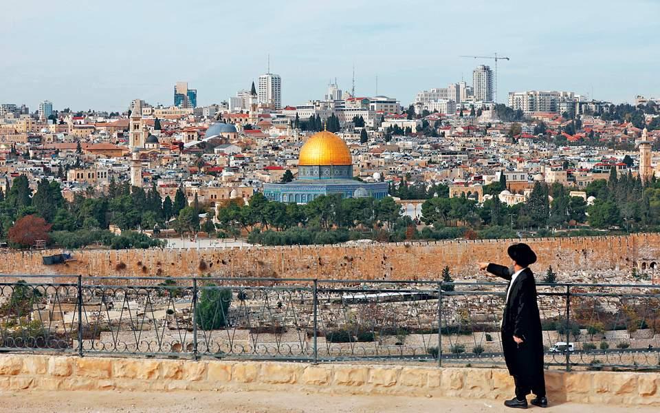 Αποτέλεσμα εικόνας για Ιερουσαλήμ