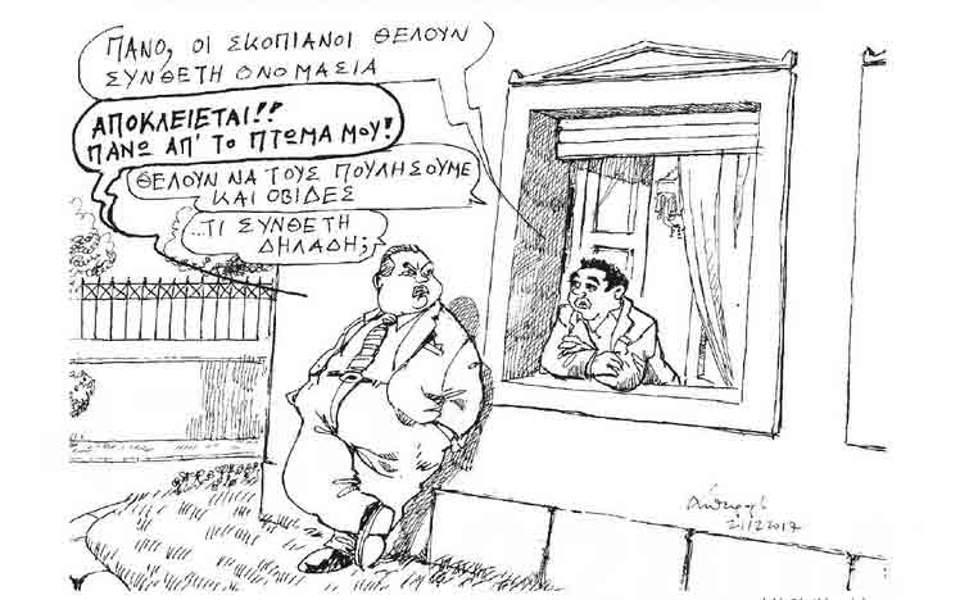 petroulakis--9