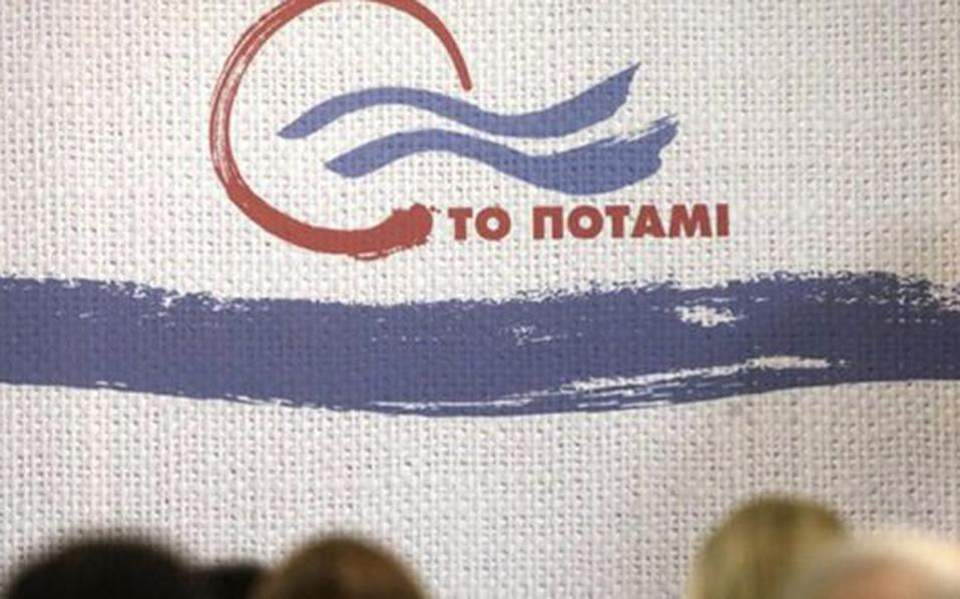 potami-thumb-large--2-thumb-large--2