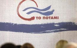 potami-thumb-large--2-thumb-large