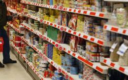 super_08s8market_products11
