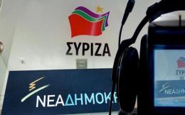 syriza-nd-thumb-large