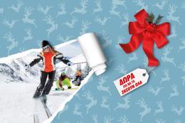 websites_xmas_gifts_1500x1000