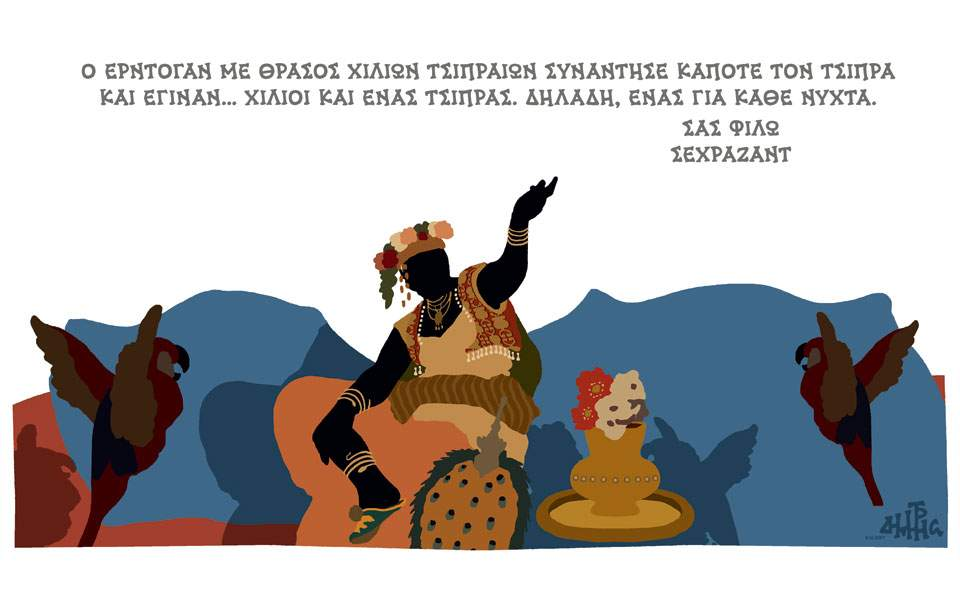 xatzopoulos