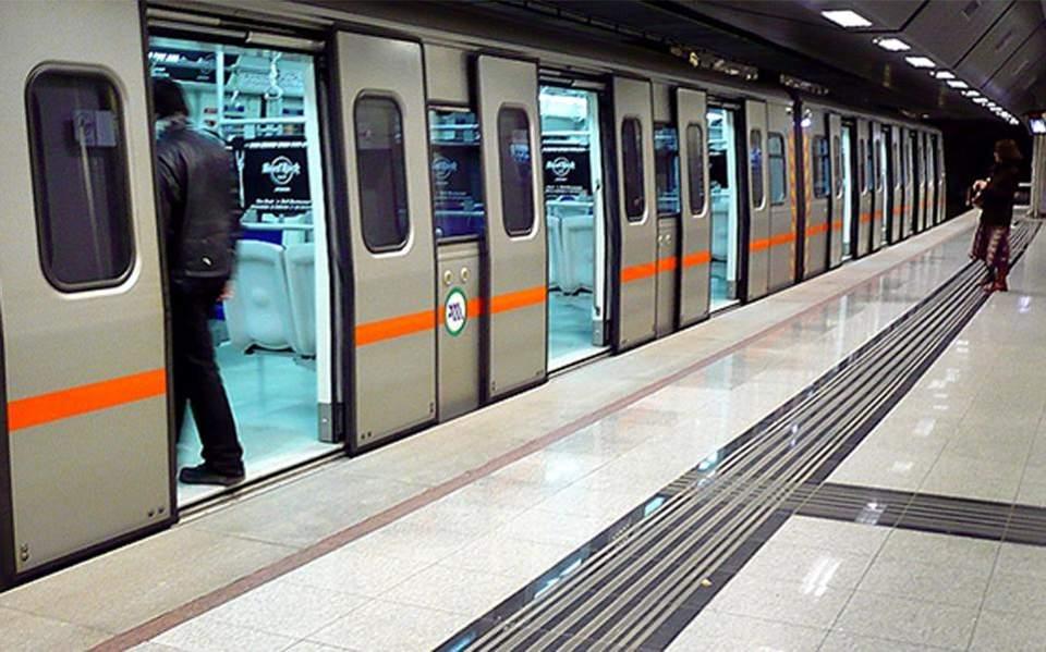 09s9free-wifi-metro