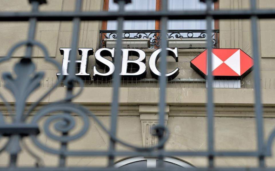 12s1hsbc-thumb-large