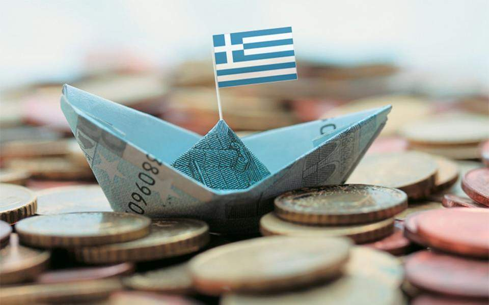 Image result for χρεος