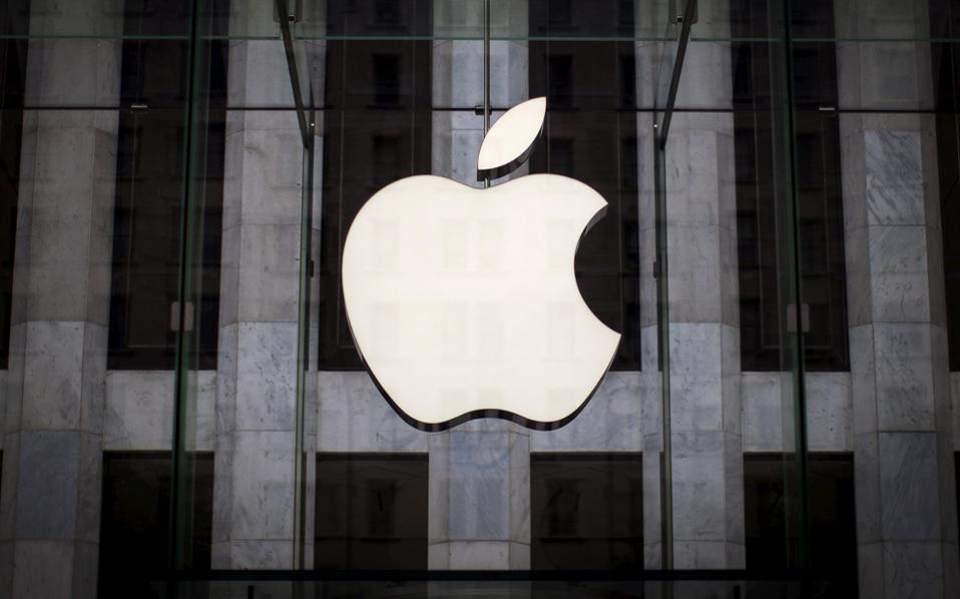 apple1-thumb-large