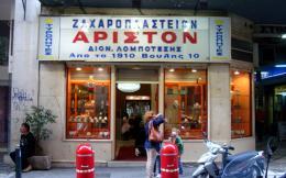ariston1