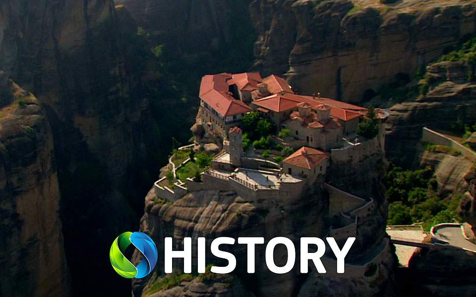 cosmote-history_h---------