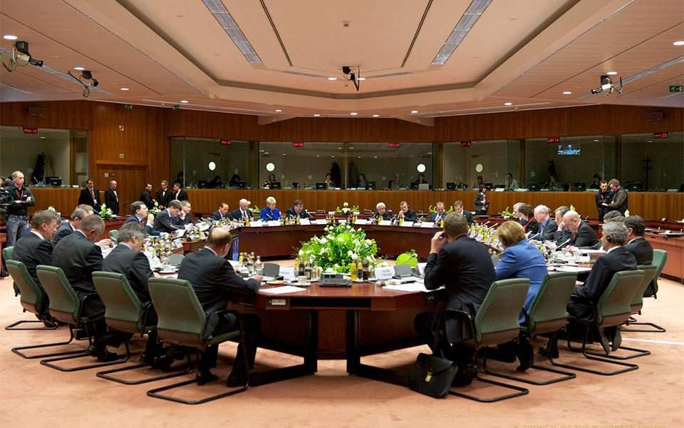 eurogroup2404