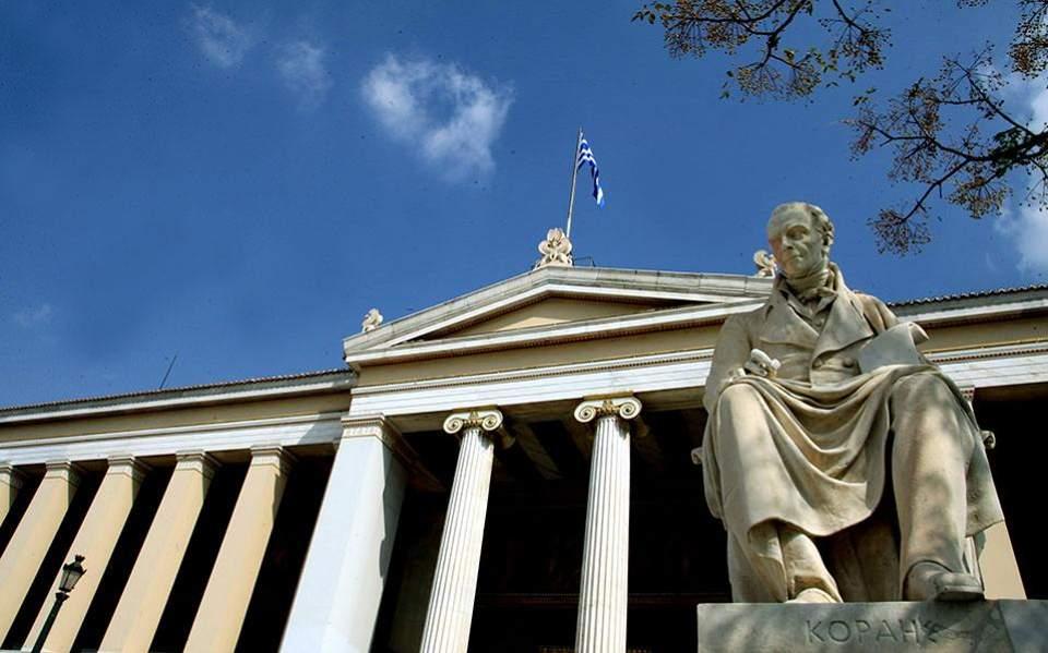 kapodistriako1