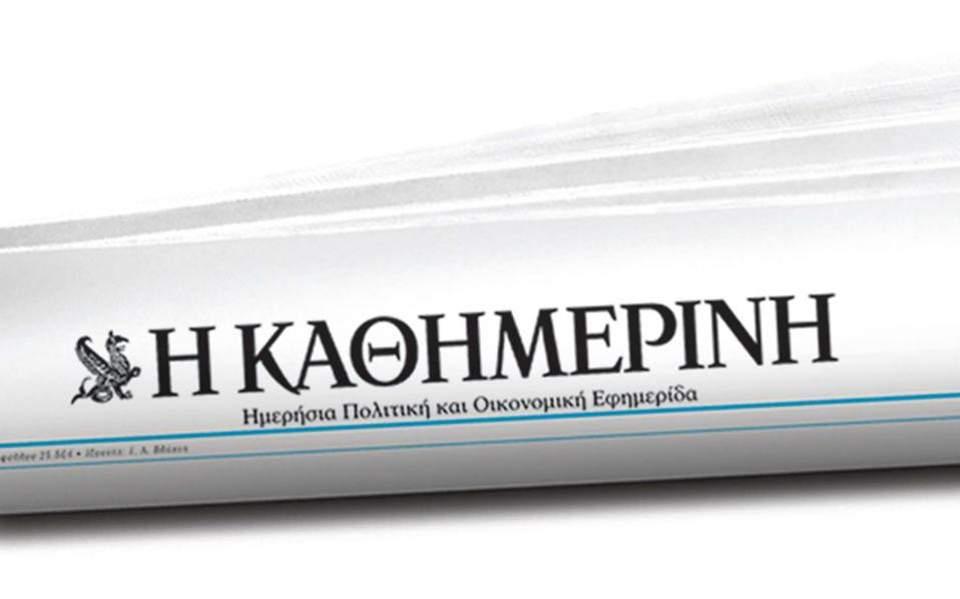 kathim-thumb-large