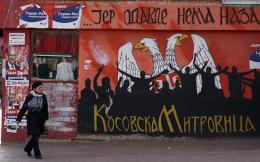 kosovska-mit