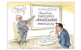makris--8