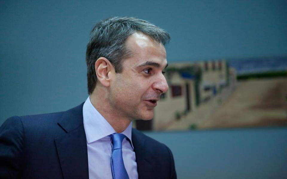 mitsotakis--2-thumb-large