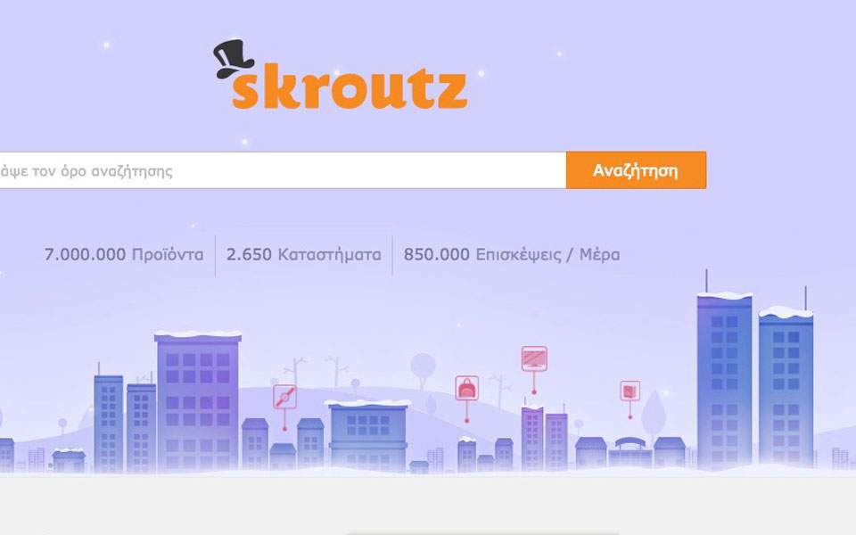 slrutz1