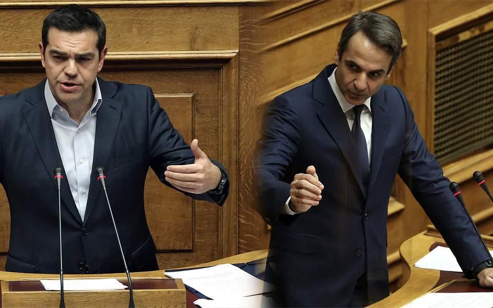 tsipras-mitsotakis-thumb-large