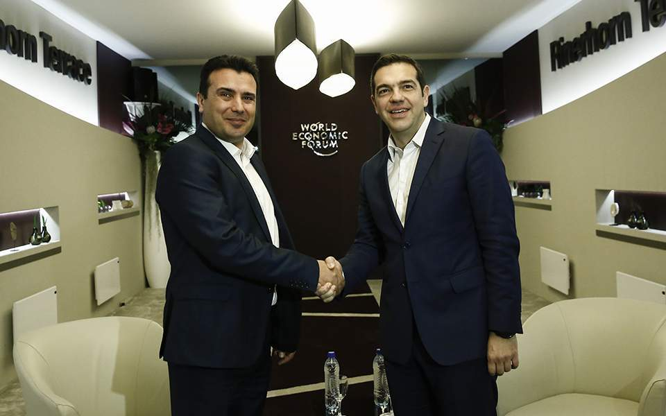 tsipras-thumb-large--4